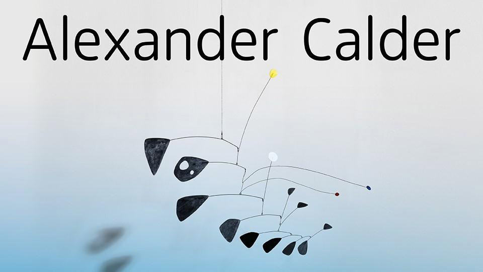 Alexander-Calder-Performing-Sculpture