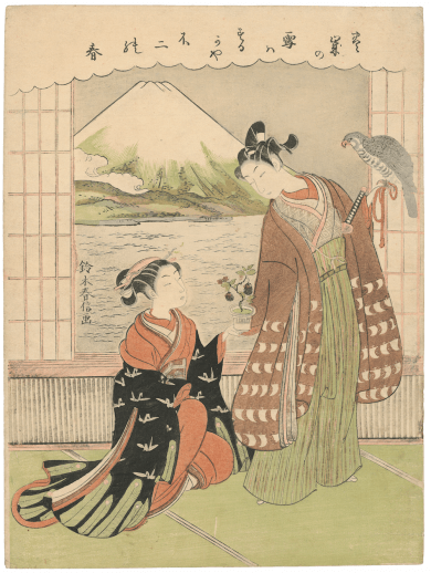 Living for the Moment Japanese Prints from the Barbara S. Bowman Collection