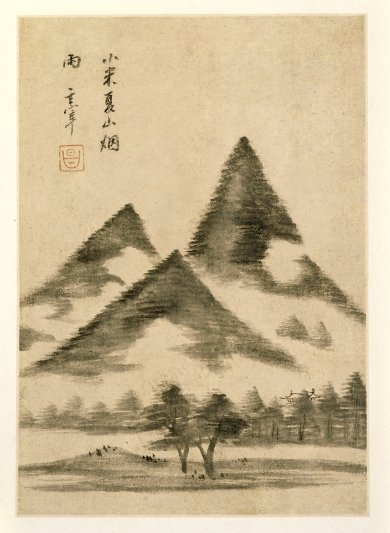 Alternative Dreams 17th-Century Chinese Paintings from the Tsao Family Collection