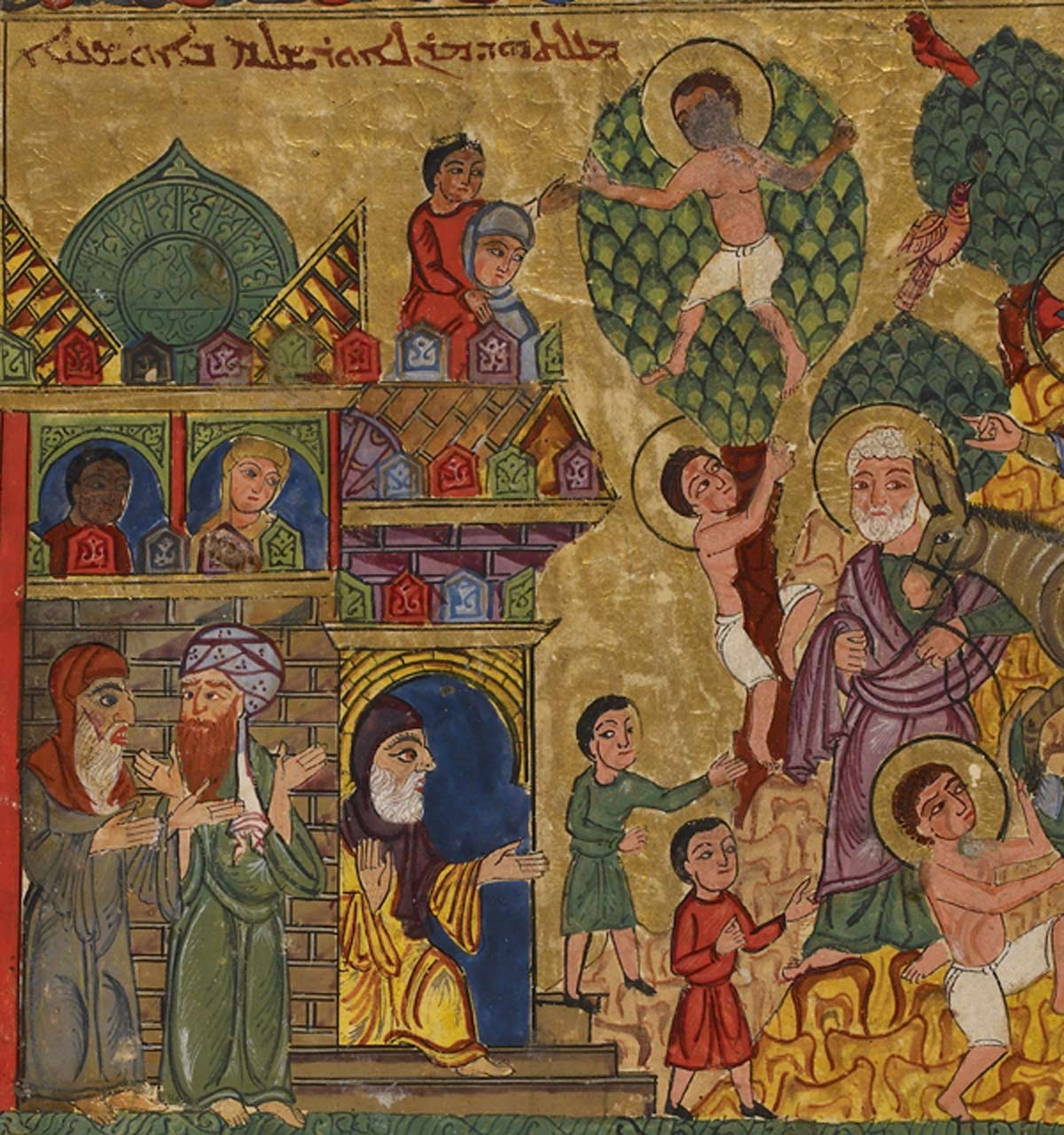 Jerusalem 1000-1400 Every People Under Heaven