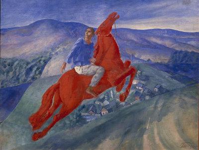 Revolution Russian Art 1917–1932