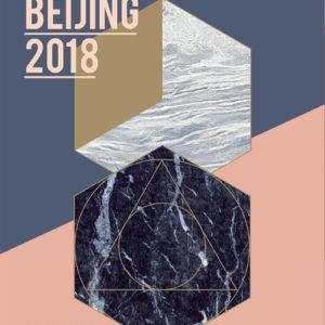 ARTBEIJING 2018 8.28