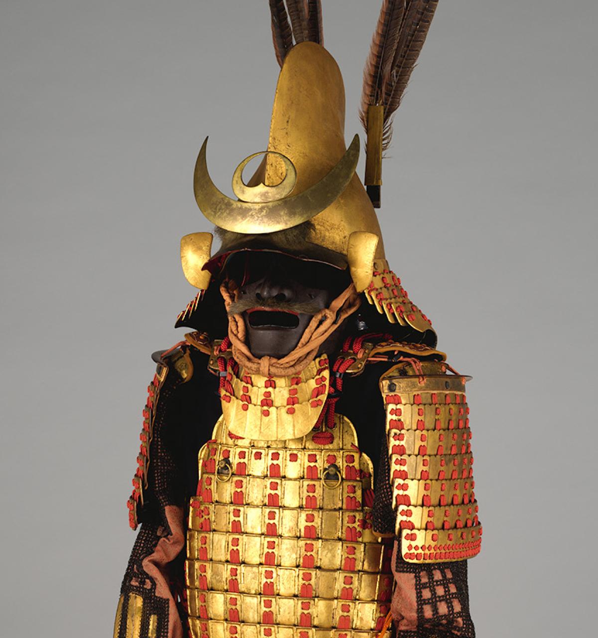 Japanese Arms & Armour