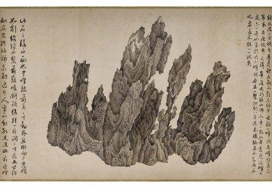 Wu Bin Ten Views of a Lingbi Stone