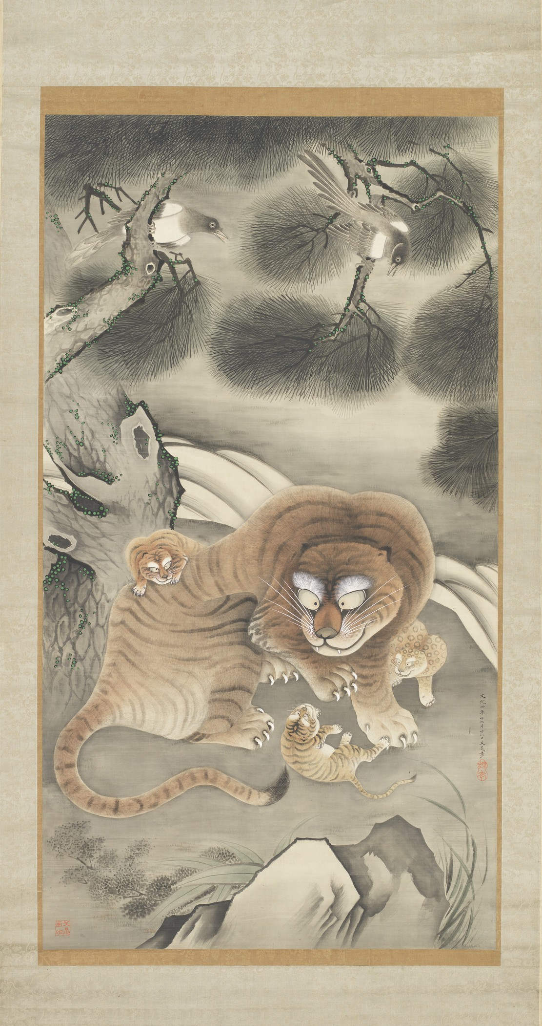 Every Living Thing Animals in Japanese Art